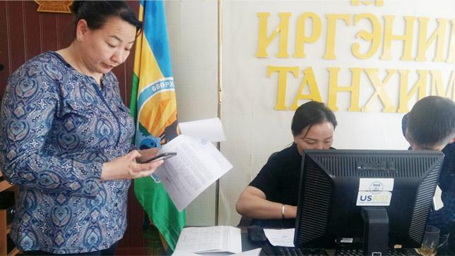 http://www.kharkhorincourt.gov.mn/file2019/medee/04-18-1.jpg